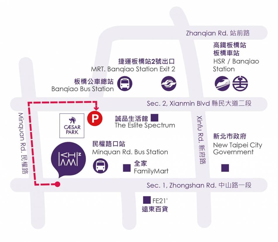 WHERE TO CHAM-Hotel ChamCham Taipei - 趣淘漫旅-台北